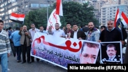 مظاهرات مؤيدة للرئيس المصري