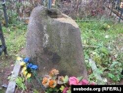 Помнік на магіле Апанаса Мякоты, дзеда Максіма Багдановіча, у Чэрвені