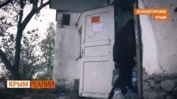 «Посуду помою, потом иду в туалет сливать» | Крым.Реалии ТВ (видео)