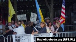 U.S. -- The Ukrainian Diaspora held in New York protest against the policies of the current President of Ukraine, 22Sep2011