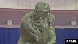 تمثال المفكّر للفنان أوغست رودان