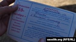 Кыргызстанда шайлоочулардын тизмеси акыркы жолу былтыркы парламенттик шайлоо алдында такталган. Сүрөттө: Былтыр 10-октябрдагы парламенттик шайлоого чакыруу кагазы.