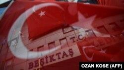 Թուրքիայի դրոշը, արխիվ