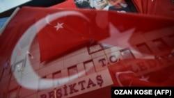 Националното знаме на Турција
