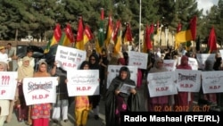 Pakistani Hazara women rally in Quetta on April 3.