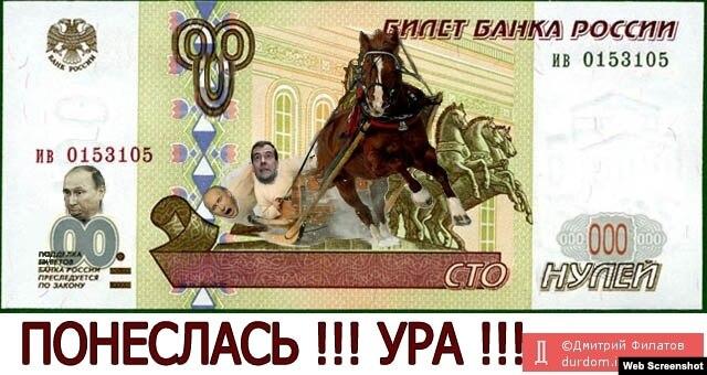 Уже в ближайшие месяцы Украина может возобновить экономический рост, - Порошенко - Цензор.НЕТ 7974