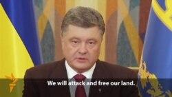Poroshenko Ends Cease-Fire