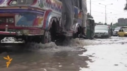 Northwest Pakistan Hit By Floods