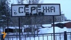 Сегежа (с участием М.Б. Ходорковского)