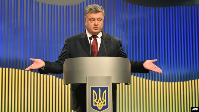 At his press conference on January 14, Ukrainian President Petro Poroshenko vowed to continue the reform process and said that new, corruption-free law-enforcement and judicial structures would be established.