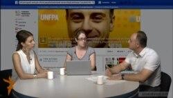 Ֆեյսբուքյան ասուլիս Գարիկ Հայրապետյանի և Գայանե Պողոսյանի հետ