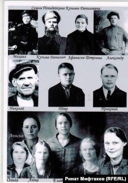 Несколько поколений Попадейкиных