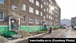 Вилючинск, Камчатка