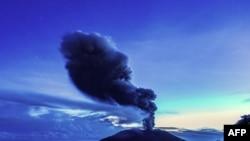 Vulkan. Foto illüstrasiya