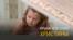 Кримський талант. Як 11-річна піаністка підкорює світ