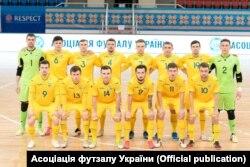 Українська збірна виступить на чемпіонаті Європи 2022