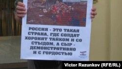 Пикет в Петербурге против уничтожения продуктов
