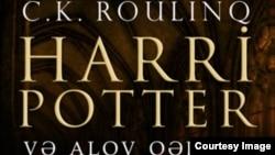"""Qanun nəşriyyatından yeni çıxan """"Harry Potter və alov qədəhi"""" kitabı"""
