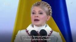 """Маҳбусликдан президентликка: Украина """"газ маликаси"""" энг юқори лавозимни эгалламоқчи"""