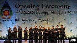 Открытие саммита стран АСЕАН на Бали