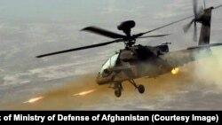 د افغان ځواکونو هلیکوپټره د هوايي عملیاتو پر مهال - ارشیف