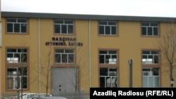 Naxçıvan avtomobil zavodu