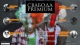 "Belarus - ""Svaboda Premium 19"" main background items // please don't use it! // special project crop elements only"
