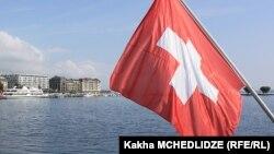 შვეიცარიის დროშა