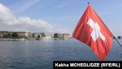 Շվեյցարիայի դրոշը, արխիվ