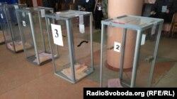 Избирательные урны. Иллюстративное фото