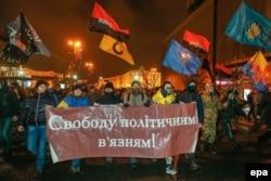 Саяси тұтқындарды қолдау акциясына қатысушылар. Киев, 1 желтоқсан 2016 жыл.