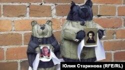 Медведи на выставке художника Василия Слонова