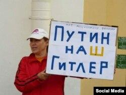 Мария Кожеватова в одиночном пикете