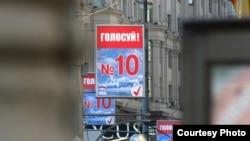Татарским избирателям говорят, чтобы они не перепутали «десятку» с «яблочком»