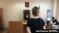 """Суд над активисткой """"Открытой России"""" (архивное фото)"""