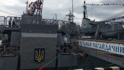 Ваша Свобода | Центр ВМС України в Очакові та погрози Росії