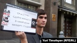 Сторонник Дмитрия Гудкова