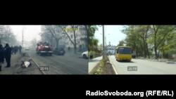 Маріуполь після обстрілу у 2015-му і зараз