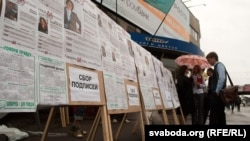 Tell the Truth activists set up a picket in Minsk in August.