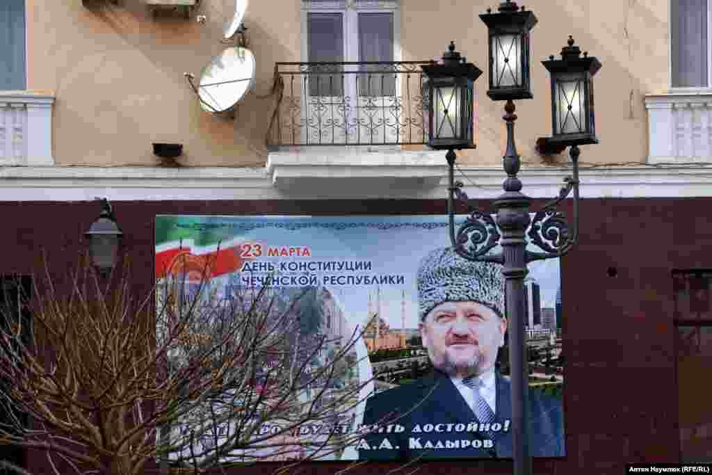 По всему Грозному развешены портреты, плакаты с цитатами Кадровых.