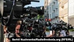 Журналісти під Адміністрацією президента України. Київ, травень 2019 року