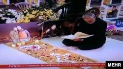 تصویری از قاسم سلیمانی در مراسم ختم جهاد مغنیه که تلویزیون المیادین آن را پخش کرد