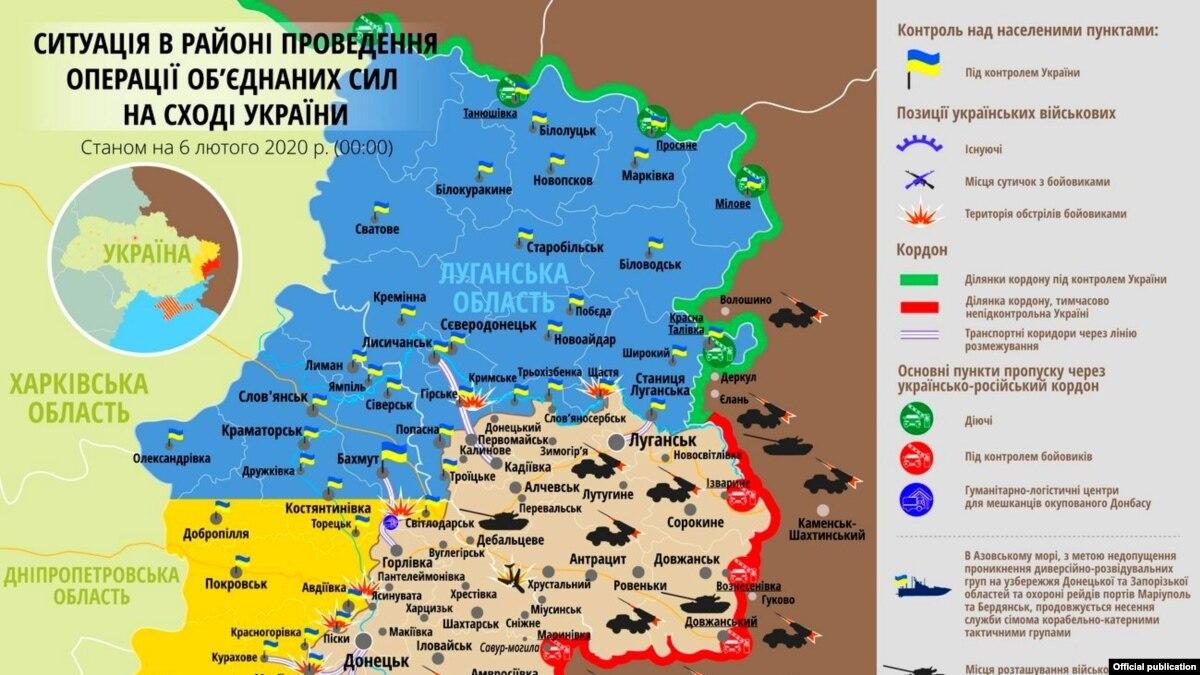 Ситуация в зоне боевых действий на Донбассе 6 февраля – карта