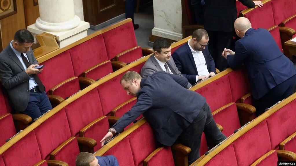 Ukraynada pedofilləri məcburi axtalayacaqlar