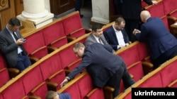 Verkhovna Rada-nın iclası, arxiv fotosu