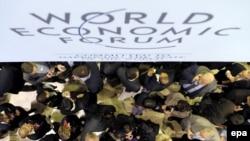 Svetski ekonomski forum u Davosu - ilustracija