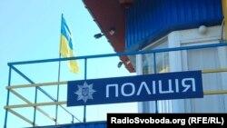 Киевтегі полиция бөлімшесі (Көрнекі сурет).
