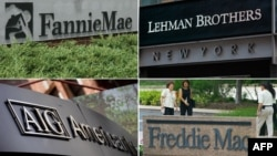 Американская символика сентября 2008 года. Три из этих компаний национализированы, одна - обанкротилась