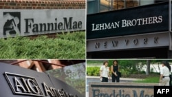 К 5-летию финансового кризиса: уроки Lehman Brothers