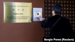 ورودی سفارت کره شمالی در مادرید